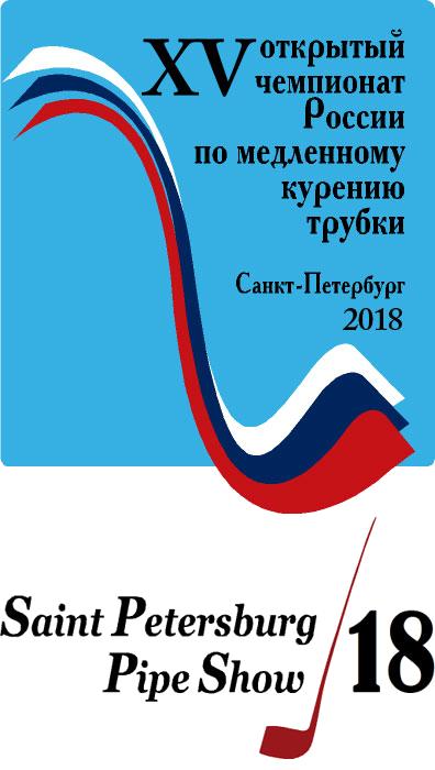 чемпионат-2018